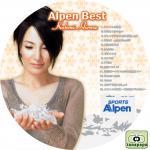 広瀬香美~Alpen Best~