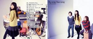いきものがかり ~My song Your song~