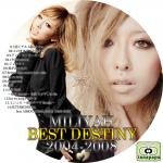 加藤ミリヤ ~BEST DESTINY~