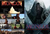 モンゴル~MONGOL~