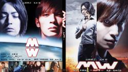 MW - ムウ -