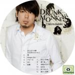 大橋卓弥 ~DRUNK MONKEYS~