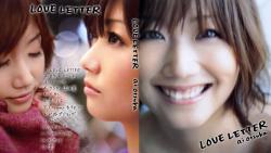 大塚愛 ~love letter~