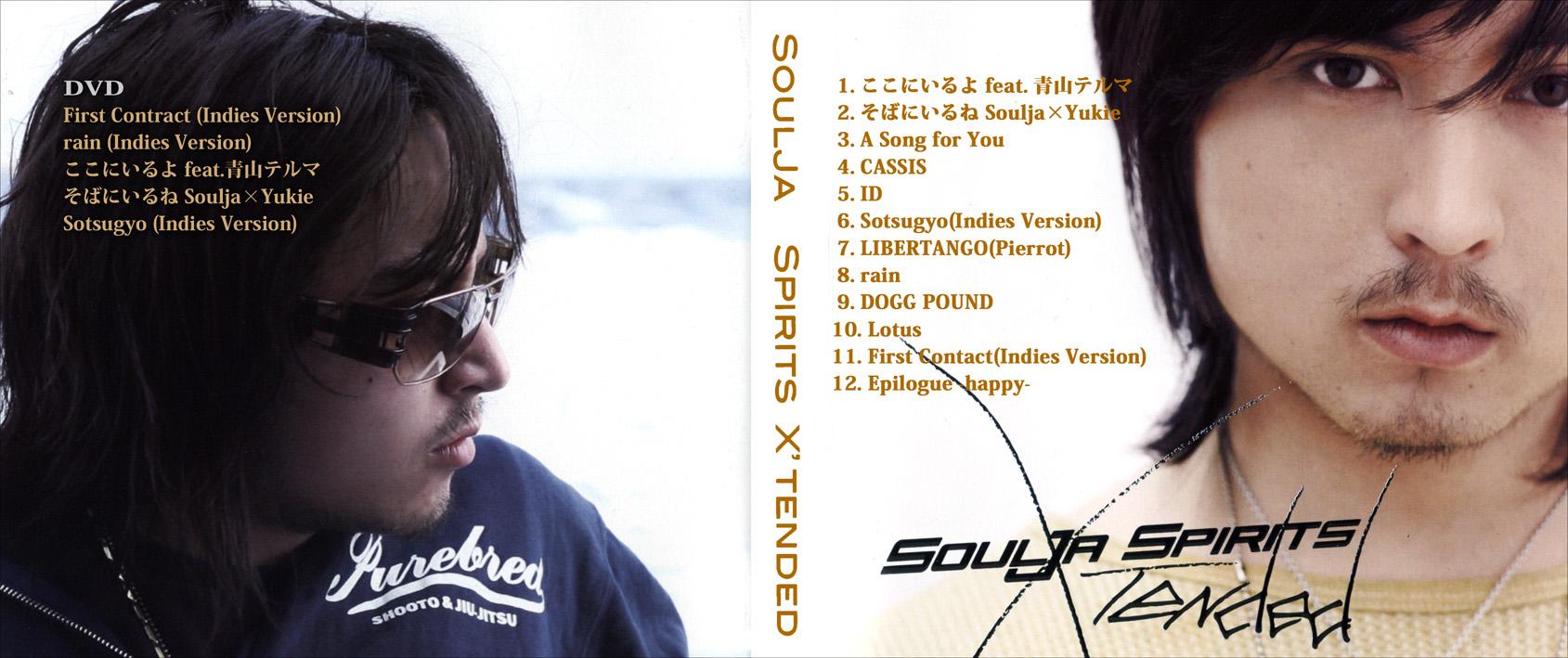 Soulja - Colorz