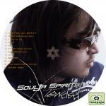SOULJA ~SPIRITS: X'TENDED~