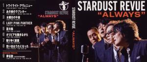 STARDUST REVUE~ALWAYS~