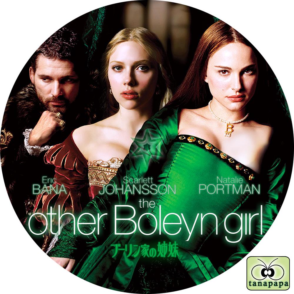 the other boleyn girl camera