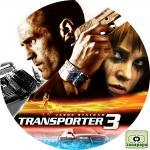 トランスポーター3 アンリミテッド ~ TRANSPORTER 3 ~