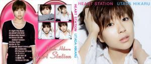 宇多田ヒカル~HEART STATION~