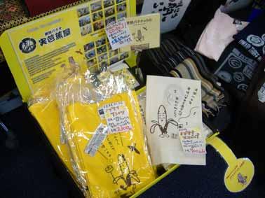 0810311101chikyou-011.jpg