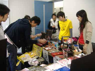 0810311101chikyou-022.jpg
