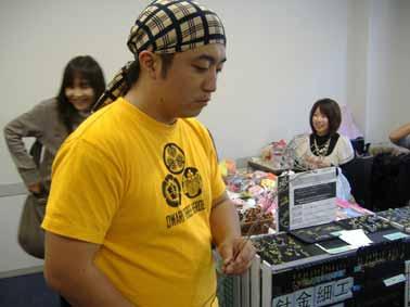 0810311101chikyou-039.jpg
