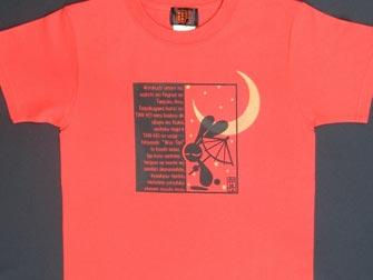 08Tshirt-031.jpg