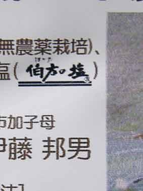 hyouji3.jpg