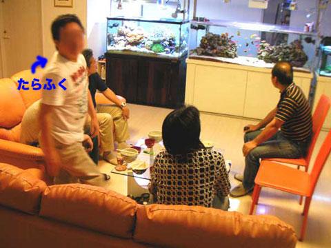 20090912sihai11.jpg