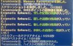 20090801155024.jpg