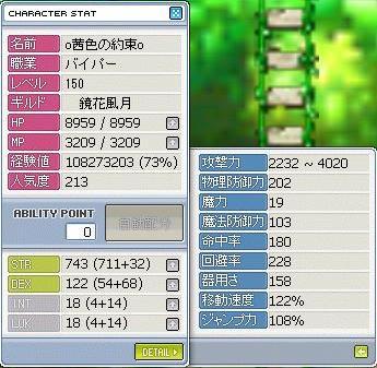 Maple0027_20090508223224.jpg