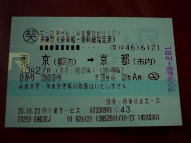 PA251825(変換後)