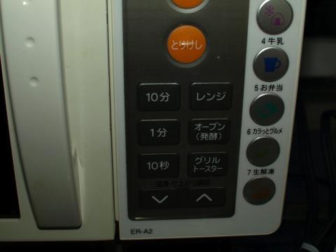 P2143262(変換後)