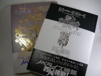 20060731205149.jpg