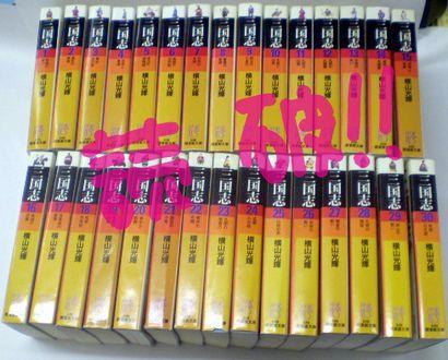 sangokushiのコピー