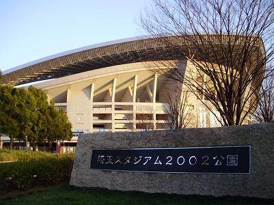 090101埼玉スタジ公園