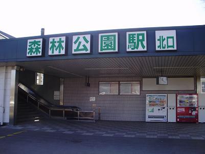 090224駅