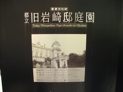 200317ヒョウシキ