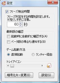 TS用-簡易ログインツール