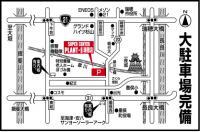 プラント6地図