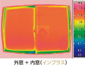 heat_img02_20081030182333.jpg