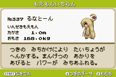 鹿ver用アイコン擬人化_03