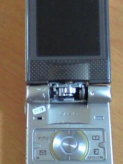 20090506080955