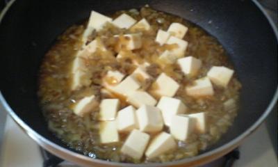麻婆豆腐 準備4