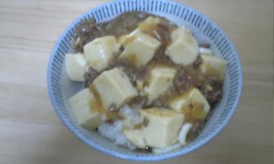 麻婆豆腐 準備6