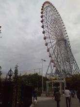 20080918100113