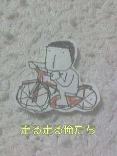 自転車おやじ001