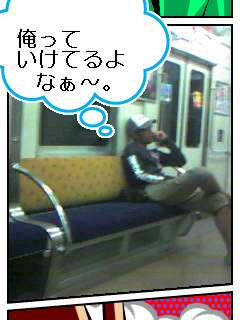 京阪電車優先座席