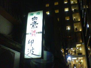 20080124192711