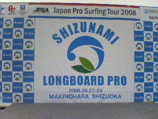20080628072612