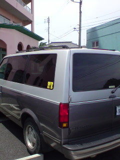 20090612123626