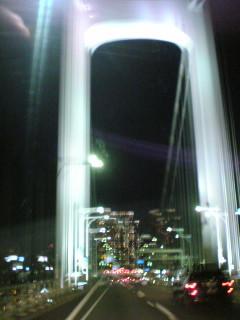 20090817002551