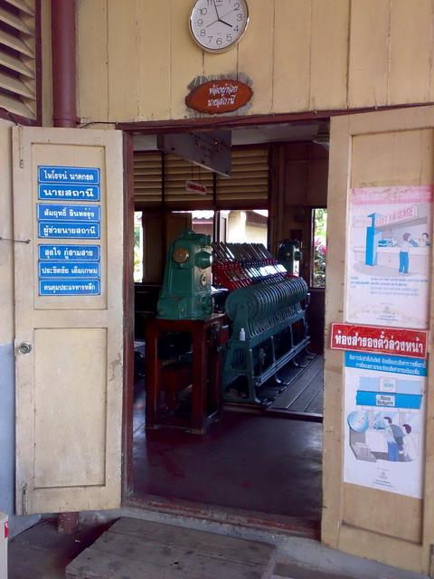 タイ鉄道 バンポン駅03