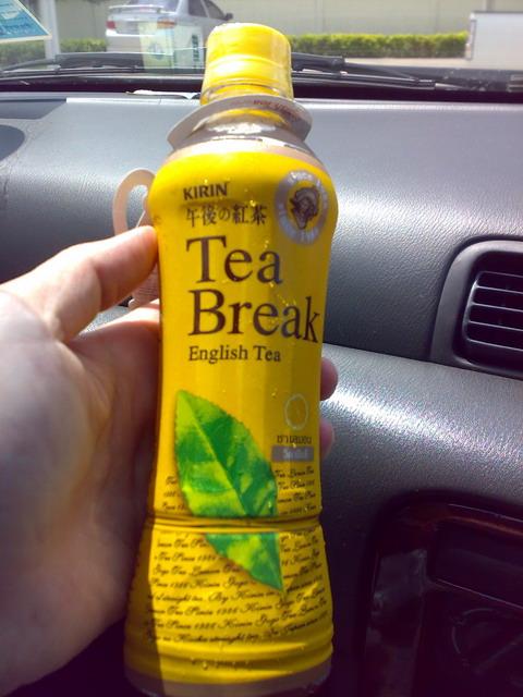 午後の紅茶01