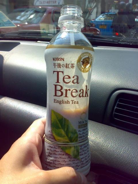 午後の紅茶02