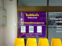 タイで国際免許証を取得04