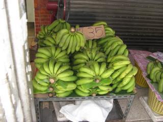 タイの果物03