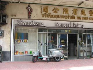中華街 べスパ04
