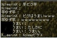2009y03m03d_115118453.jpg