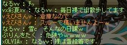 2009y03m29d_013229328.jpg
